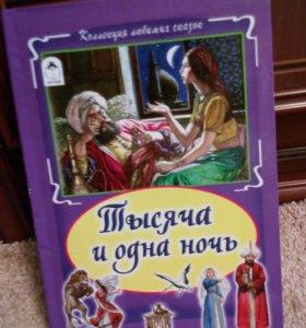 Книжки деткам