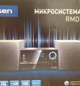 Новая система DVD Rolsen