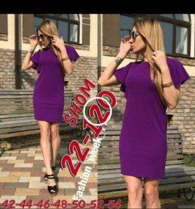 Платье новое!50размер