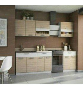 Модульная кухня 2м