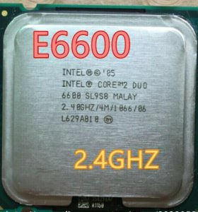 Процессор Intel Core 2 Duo 6600