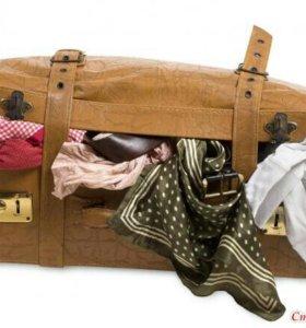 Женские вещи огромная сумка