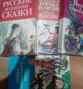 Книги детская библиотека