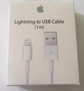 Кабель USB iPad/iPhone.Lightning to 1M.