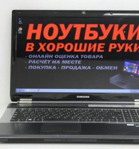 Ноутбук Samsung NP-R­F710-SO4ru