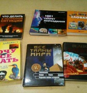 Отличные энциклопедии для детей и взрослых