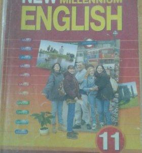 Учебник New Millenium English 11 класс
