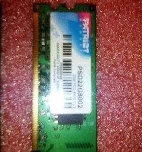 Оперативная память DDR2 4 гига