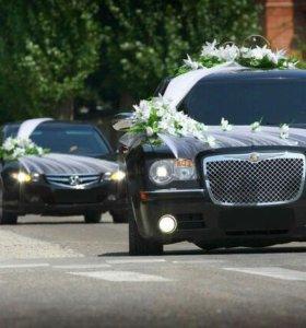 Свадебный прокат авто