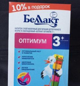 Беллакт 3+ ОПТИМУМ