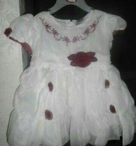 2 нарядных платья
