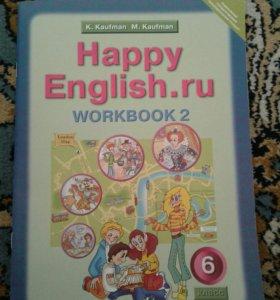 НОВАЯ Рабочая тетрадь по английскому языку 6 класс