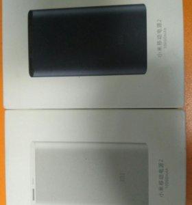 Внешний Аккумулятор Xiaomi 10000 mAh