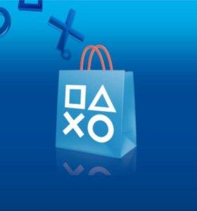 Загружу игры на вашу Sony PlayStation4