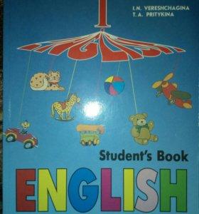 Учебник английского языка 1 класс
