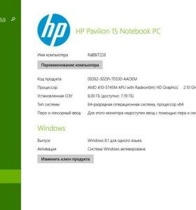 Ноутбук HP Pavilion 15 Notebook PC 15-p008sr