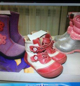 Ботинки,валенки ,зимние сапоги