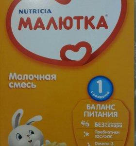 Молочная смесь Малютка 1 (1 шт)