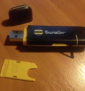 USB мод