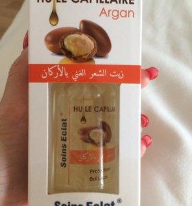Аргановое масло для волос 50 мл