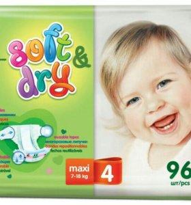 Подгузники памперсы soft&dry