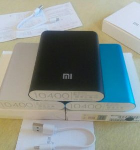 Новые Power bank Xiaomi 10400mAh + доставка