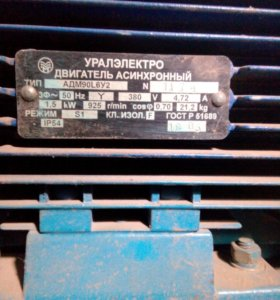 Вентилятор ВР-86-77-63-1