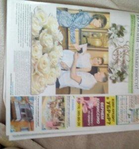 Раздача реклам- газет