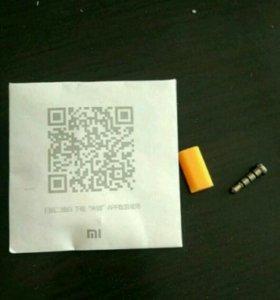 Mi key кнопка для смартфона.
