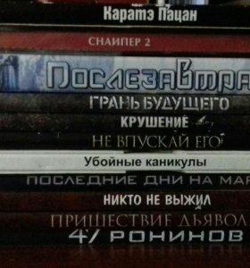 Двд диски фильмы
