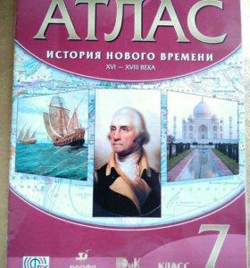 Атлас по истории (история нового времени) 16-18 в