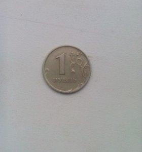 1 рубль 1997 (широкий кант) СПДМ