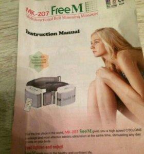 Массажер -Пояс для похудения