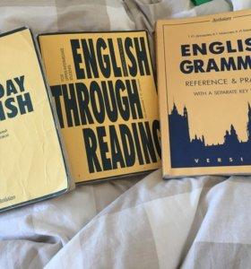 Комплект учебников по английскому языку