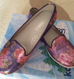 Обувь новая  для девочки barkito размер 33