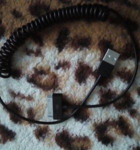 Шнур для айфона 4.4s и перходник под обычный заряд