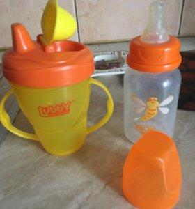 Поильник и бутылочка