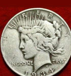 США Доллар 1934 год серебро