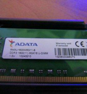 RAM DDRIII 8GB