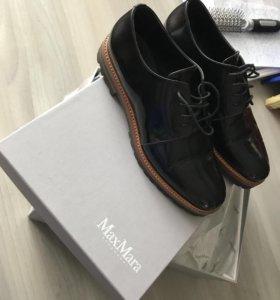 Ботинки MaxMara