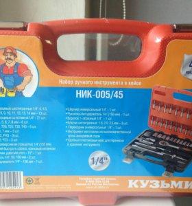 Набор ручного инструмента Кузьмич 45 предметов