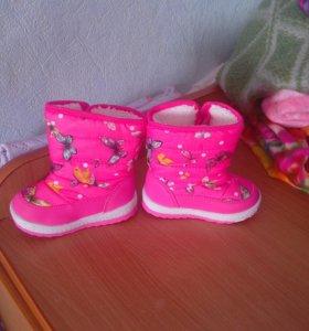 Детские ботинки + варежки