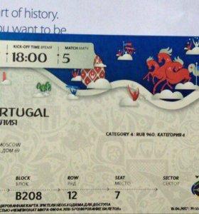 Билет Россия-Португалия оригинал