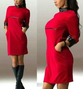Платье новое. 44-46 размер
