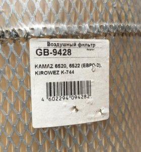 Воздушный фильтр GB-9428 камаз 6520, 6522