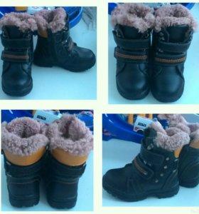 Ботинки и валенки на зиму