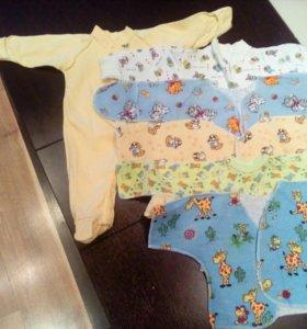 Вещи для малыша, с рождения
