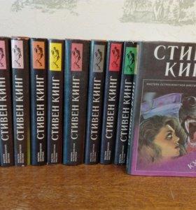 Стивен Кинг - 11 книг
