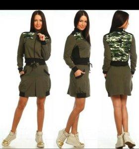 Костюм юбка и бомбер 42-46