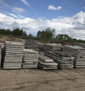 Продаю жби изделия(плиты дорожные,перекрытия,блоки